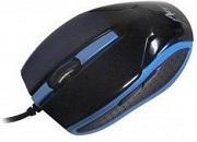 Jaka mysz przewodowa do laptopa?